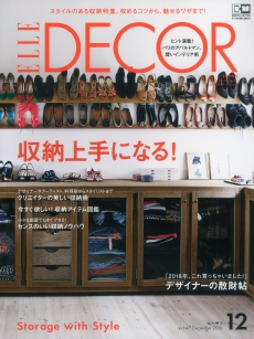 photo:ELLE DECOR 2016'12号